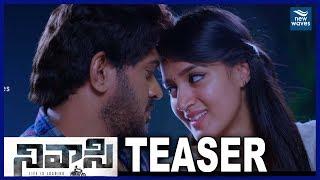 Nivasi Movie Official Teaser | Telugu Latest Movies 2018 | #NivasiTeaser | New Waves