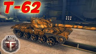 Tank Force. ОТКРЫЛ Т-62. ТТХ. ОБЗОР ТАНКА.  Возможности в бою.  Танк Форс