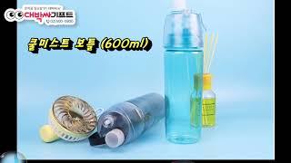 텀블러모음/텀블러제작/판촉물품/판촉/판촉물