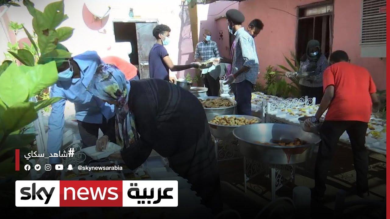السودان: مبادرة مجتمعية لتقديم وجبات إفطار وسحور للكوادر الطبية
