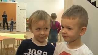 Сюжет ТСН24: Ольга Слюсарева возглавит попечительский совет нового тульского детсада