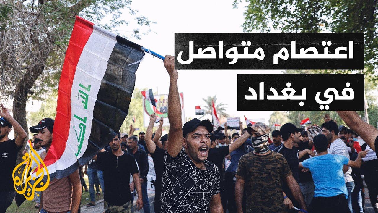 العراق.. لماذا ما زالت الانتخابات التشريعية موضع جدل حتى الآن؟  - نشر قبل 1 ساعة