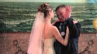 Свадьба  Танец отца и дочери