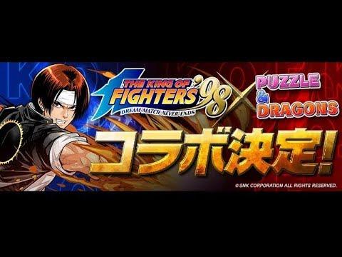 (諷刺/時事評論節目)以宅論宅 SP PAD part(CY參加 King of Fighters 大賽)