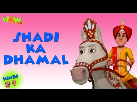 Shadi Ka Dhamal - Motu Patlu in Hindi WITH ENGLISH, SPANISH & FRENCH SUBTITLES