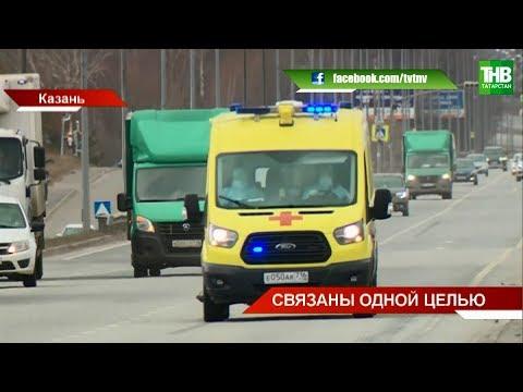 В Казани под наблюдением медиков из-за коронавируса остаются 747 человек 😷 ТНВ