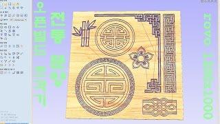 전통문양조각