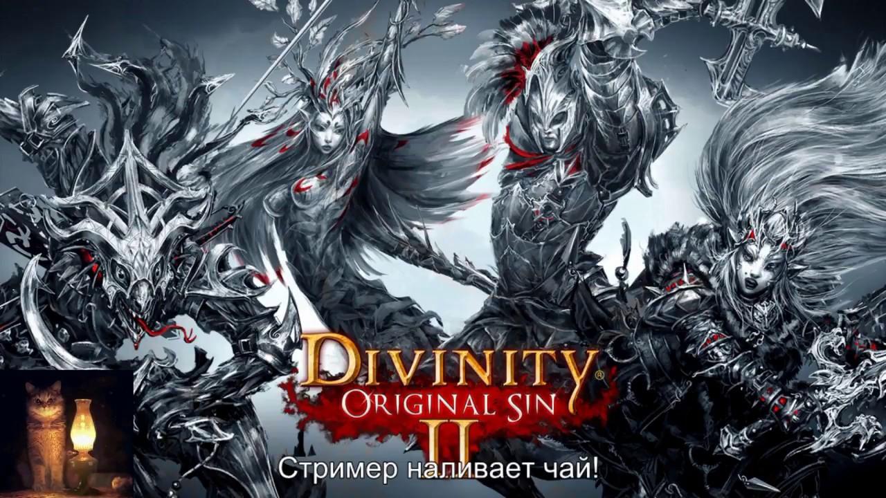 alexanders divinity