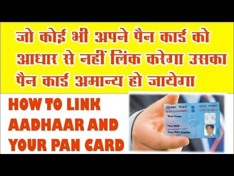 How to Link Aadhaar Card with Pan Card ?