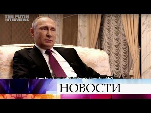 Фильм Оливера Стоуна интервью с Путиным 4 серия (