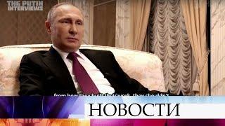ВСША обсуждают завершившийся показ документального фильма Оливера Стоуна оВладимире Путине.