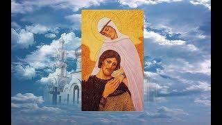 Петр и Феврония. История вечной любви