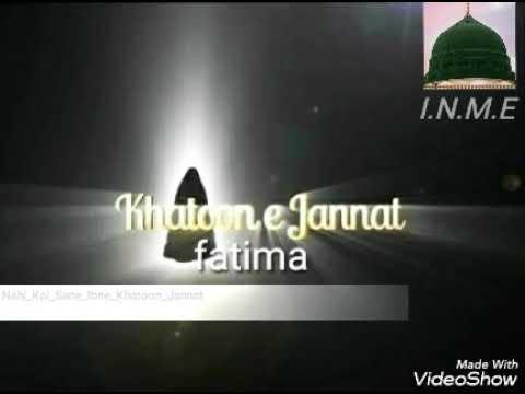 Islamic naat.sharif.!Nahi_Koi_Sane_Ibne_Khatoon_Jannat_
