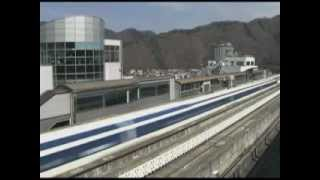 Japan's High-speed Rail System - Japan Video Topics 2011-08
