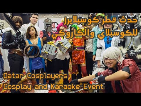 Qatar Cosplayers  Cosplay and Karaoke Event 2015