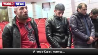 Рамзан Кадыров жестко отчитывает пойманных наркоманов.