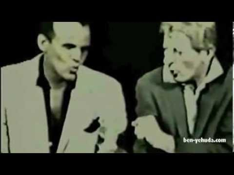 USA  Hava Nagila chanté en hébreu by Danny Kaye & Harry Belafonte