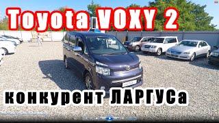 обзор TOYOTA VOXY 2 поколение