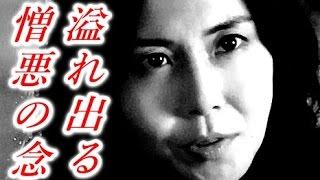 【衝撃】松嶋菜々子、共演NGか?松嶋が絶対許せない○○とは チャンネル登...