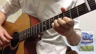 Xenoblade - Satorl Marsh / Night (Acoustic Guitar Cover)