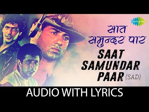 Saat samundar paar with lyrics | सात समुन्दर पार के बोल | Udit Narayan | Vishwatma | HD Song