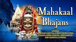 Mahakaal Bhajans I ANURADHA PAUDWAL, LAKHBIR SINGH LAKKHA, KAVITA I Full Audio Songs Juke Box
