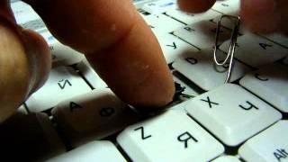 Ремонт кнопки на ноутбуке