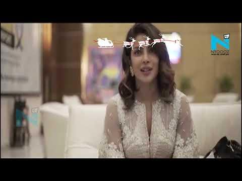 वीडियो संदेश के जरिए Priyanka Chopra ने Bareilly वासियों से किया ये वादा | Exclusive | NYOOOZ UP