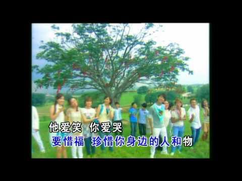 CNY Best Astro Song 2010 P6- Happy New Year in KL UPM 惜福