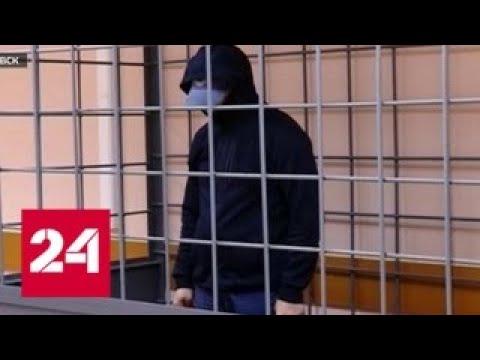 Махинации на 10 миллиардов: в Хабаровске арестован экс-чиновник Минпромторга