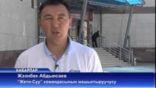 Республикалык волейбол мелдешинин жыйынтыгы 22.05.14