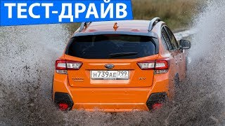 Subaru Xv 2018 - Тест-Драйв В Карачаево Черкесии Via Atdrive