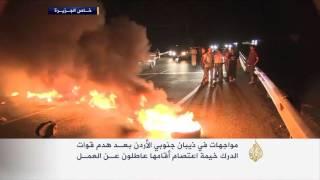 مواجهات بين الأمن وعاطلين في ذيبان جنوبي الأردن