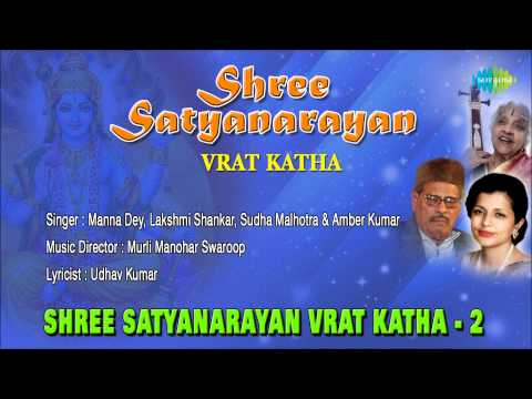 Shree Satyanarayan Vrat Katha - 2 | Hindi Devotional Song | Manna Dey, Lakshmi Shankar