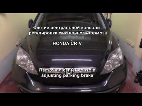 Видео Ремонт авто отзывы