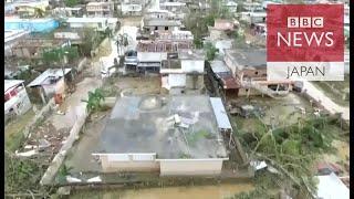全島停電続くプエルトリコ トランプ氏支援表明