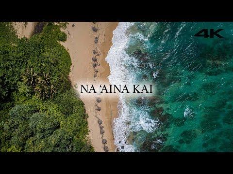 Hawaii in 4K - Na Aina Kai Botanical Gardens