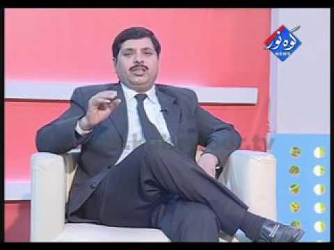 Chacha Boota Ki ColorBazi Pagal Waiter