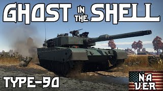 Ghost in the shell (NA Version) - Type-90 - War Thunder Gameplay (My New Waifu)