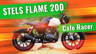 Кастом за 40 тысяч рублей. Обзор Stels Flame 200 Cafe Racer