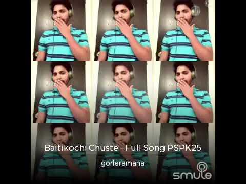 Bayatakochhi Chuste Song on Karaoke | Agnyaathavaasi movie | Dedicated to Pawan Kalyan
