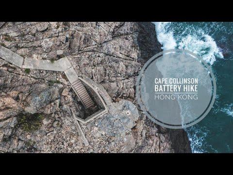Cape Collinson Battery, Hong Kong - Hike From Siu Sai Wan To Cape Collinson