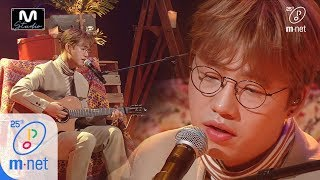 [HONG DAE KWANG - comforting breeze] Studio M Stage   M COUN…