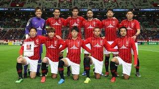 AFCチャンピオンズリーグ2019 グループステージ MD3 浦和レッズ vs 全北現代モータース