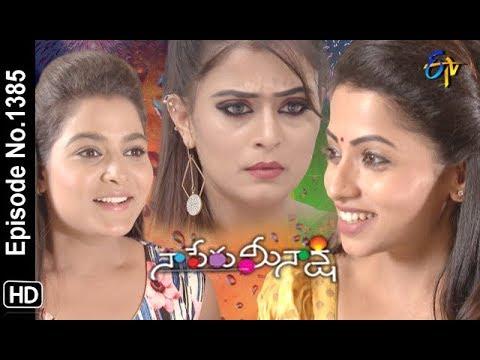 Download Naa Peru Meenakshi | 7th November 2019  | Full Episode No 1385 | ETV Telugu