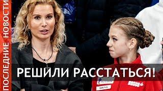 Тутберидзе об уходе Трусовой к Плющенко