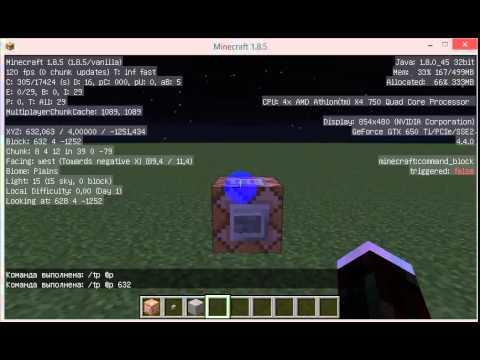 как сделать в майнкрафт с помощью командного блока телепорт 1.10.2 #8