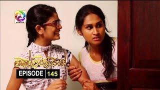 Kotipathiyo Episode 145 කෝටිපතියෝ  | සතියේ දිනවල රාත්රී  9.00 ට . . . Thumbnail