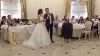 Речь от жениха и невесты