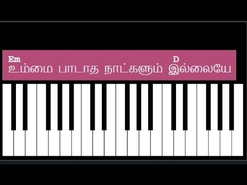 Ummai Paadatha Naatkalum Illaye Song Keyboard Chords and Lyrics - Em Chord